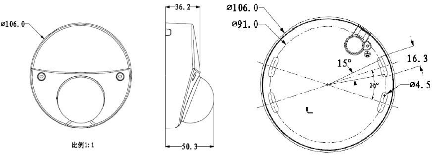 Dahua DH-IPC-HDBW4120FP-0280B IP-Камера купольная с ИК-подсветкой